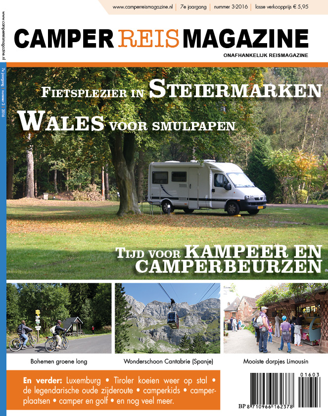 CRM1603-cover